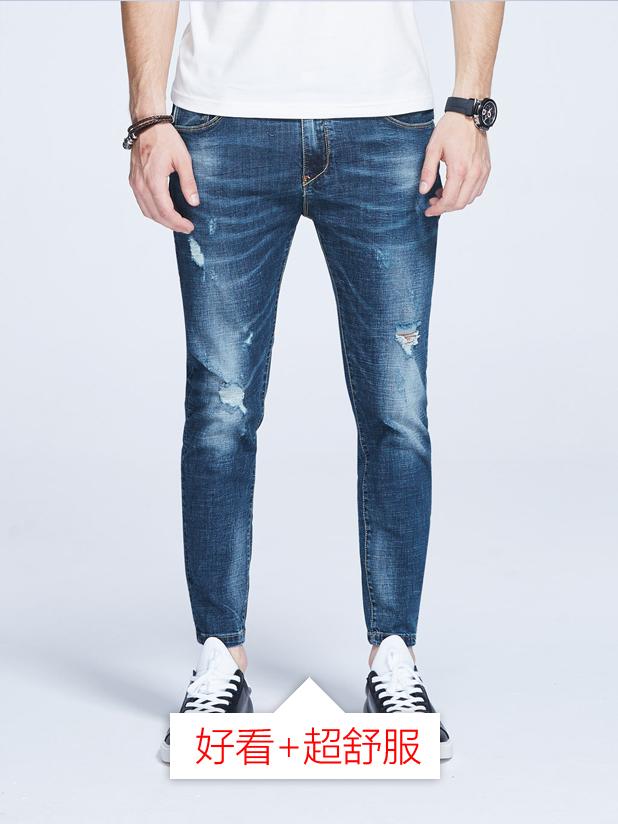 【503】洗水破洞九分牛仔裤