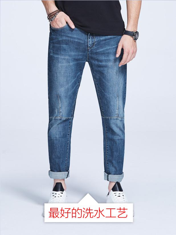 【503】洗水多结构牛仔裤