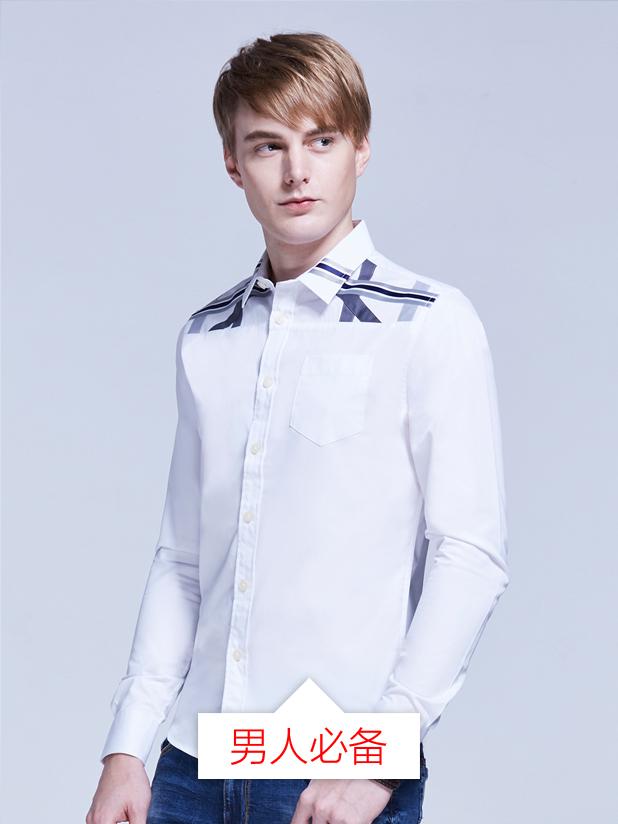 衬衫33 (四维空间2)