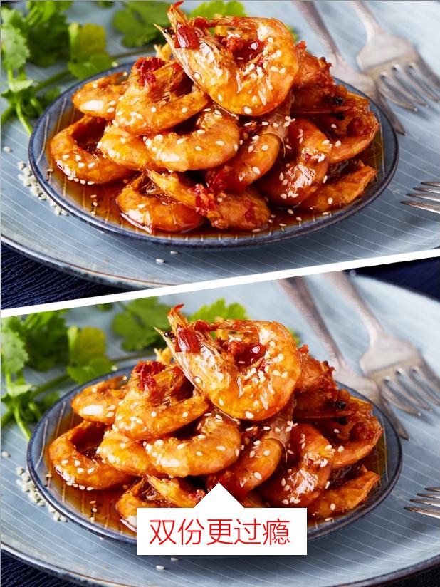 虾虾霸霸x2