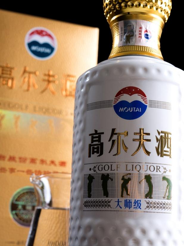 茅台股份高尔夫酒 一些事一些情珍藏版
