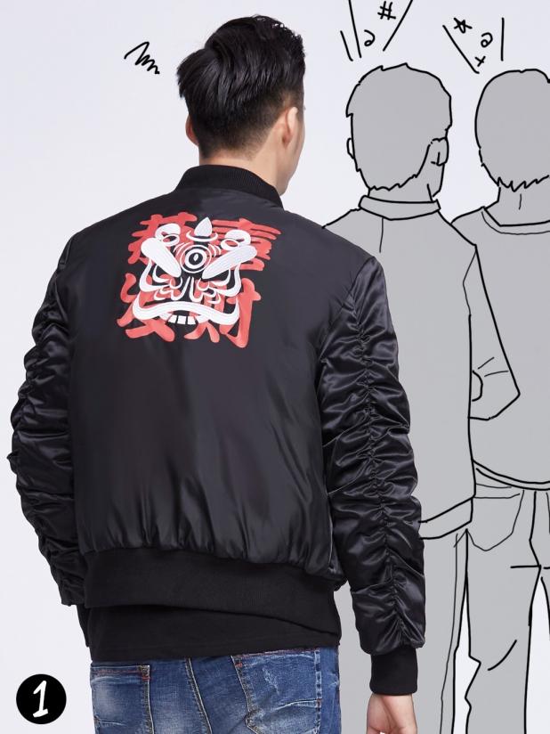 棉衣夹克8 (恭喜发财)