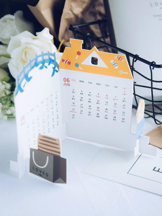 一些事一些情2019年DIY台历