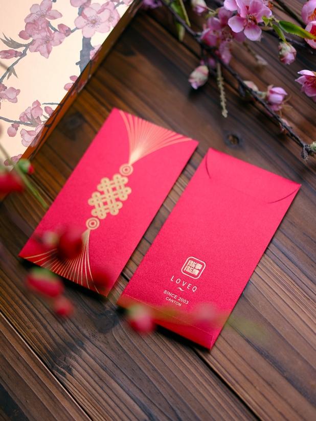 新年进步 布面特种纸利是封(6个装)