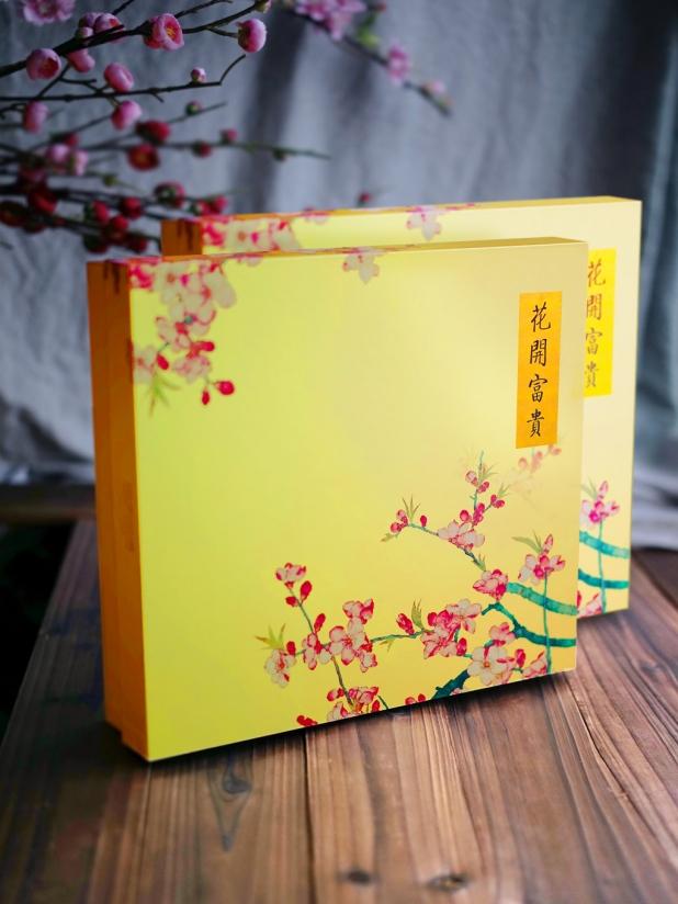 花开富贵新春礼盒2盒