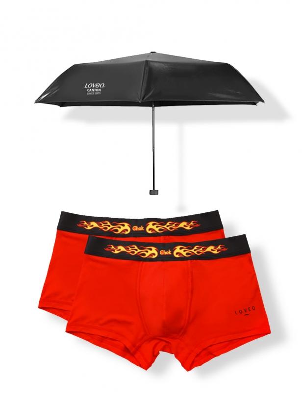 碳纤维超轻晴雨伞+富五代两条装平底裤 198元