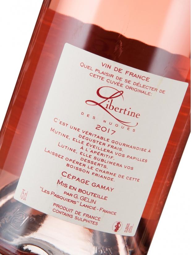 法国小放纵桃红葡萄酒