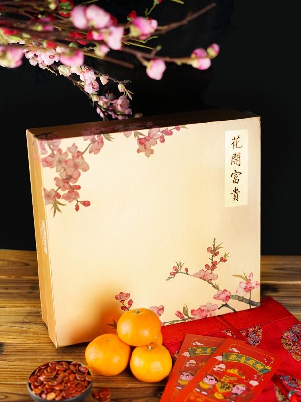 花开富贵新春礼盒