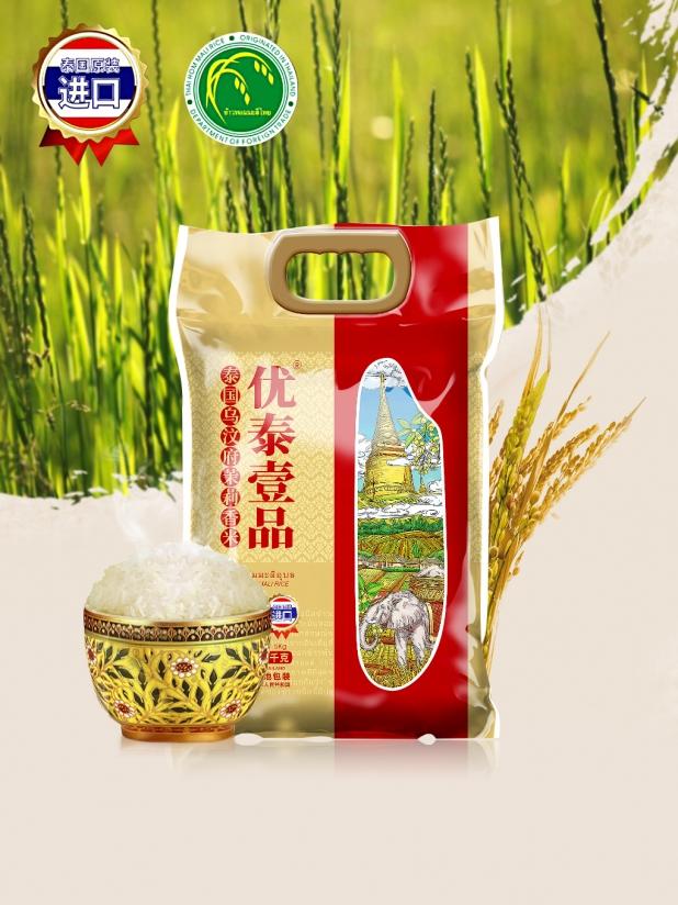 优泰壹品 10斤装原装进口泰国乌汶府茉莉香米