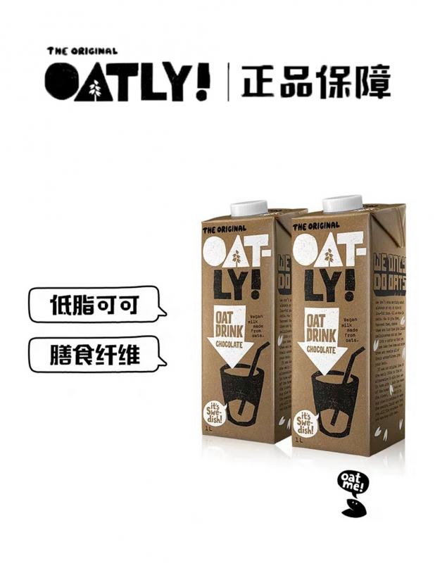 巧克力燕麦露(谷物饮料)1L*2