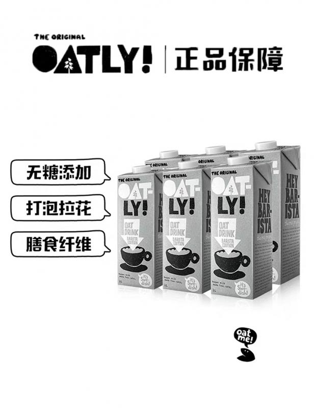 咖啡大师燕麦饮1L*6