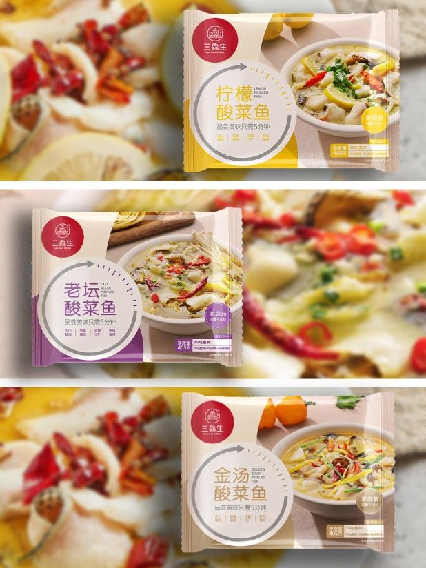 三鱻生酸菜鱼(三盒装)