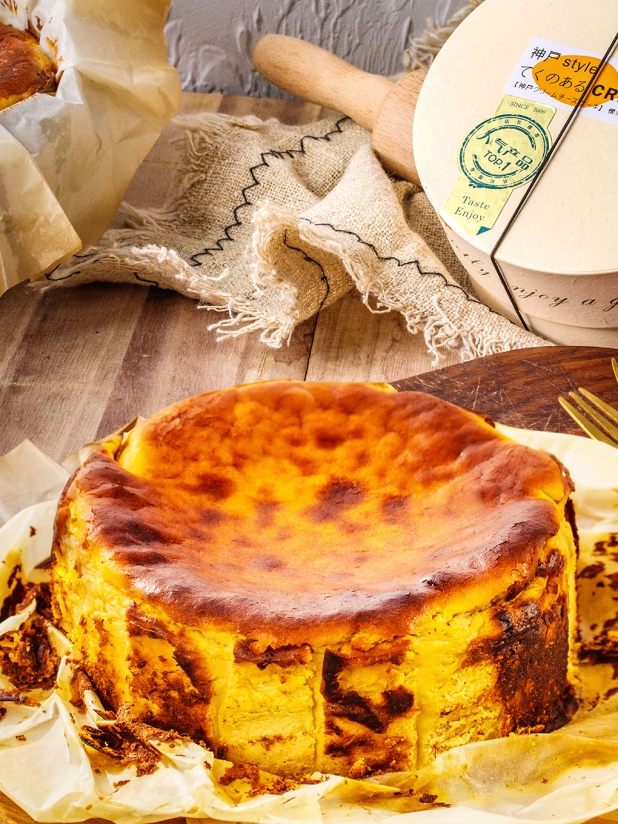 巴斯克榴莲芝士蛋糕(1磅)