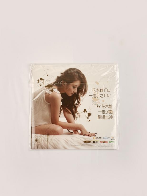 戴梦梦《self love》亲笔签名CD