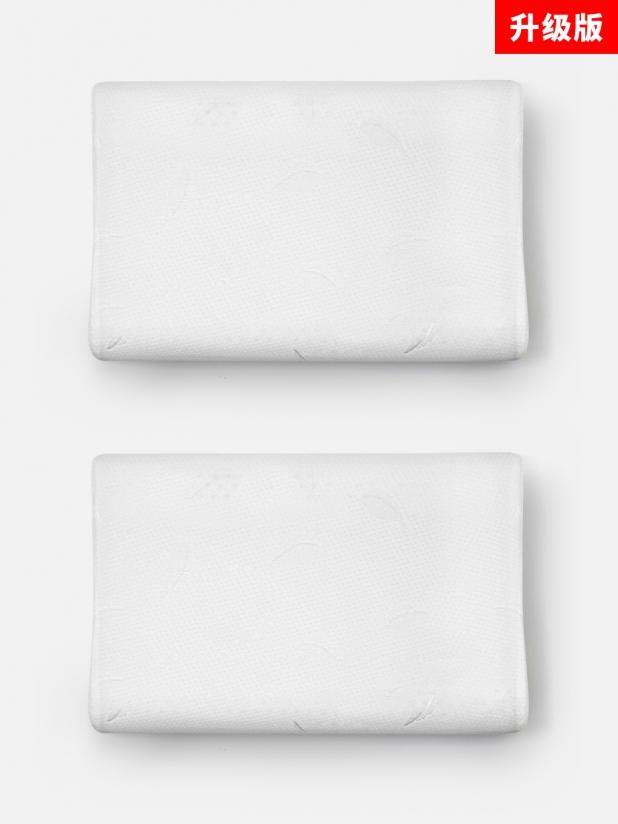 乐眠乳胶枕(升级版)X2