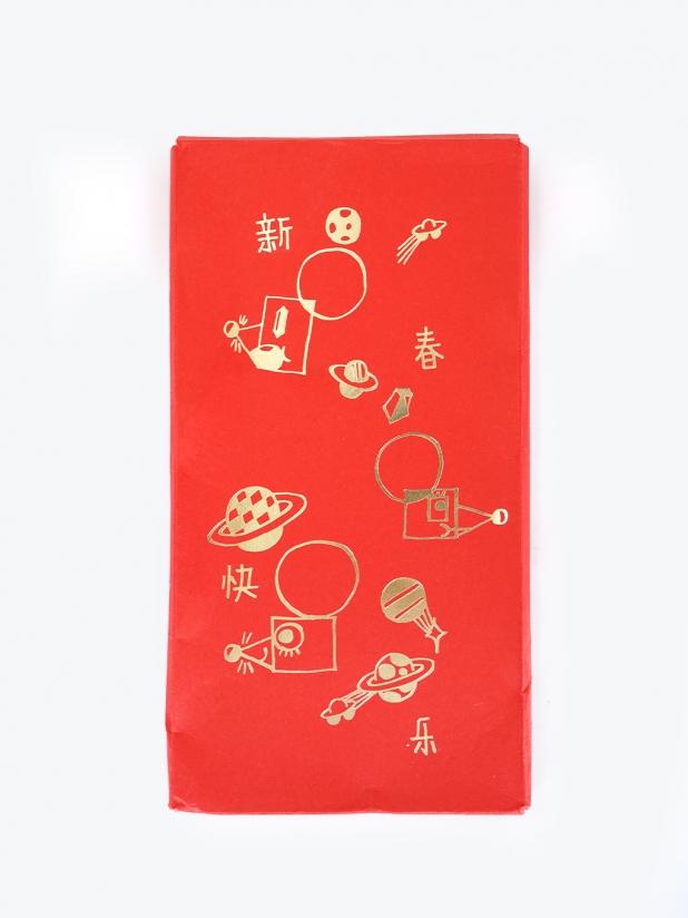 Hermès爱马仕鼠年红包(5个)