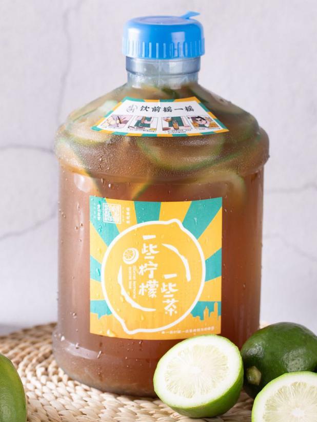 香水鸭屎香柠檬茶(6斤装)