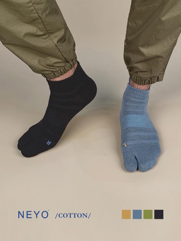 NEYO内优堂 棉 原创设计二指网面 透气短筒男袜