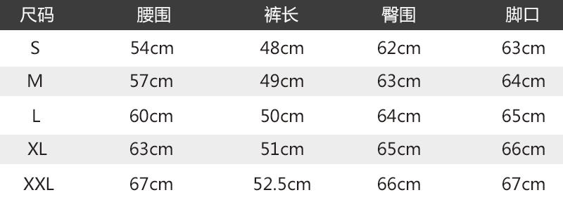 针织衣尺码表 拷贝.jpg