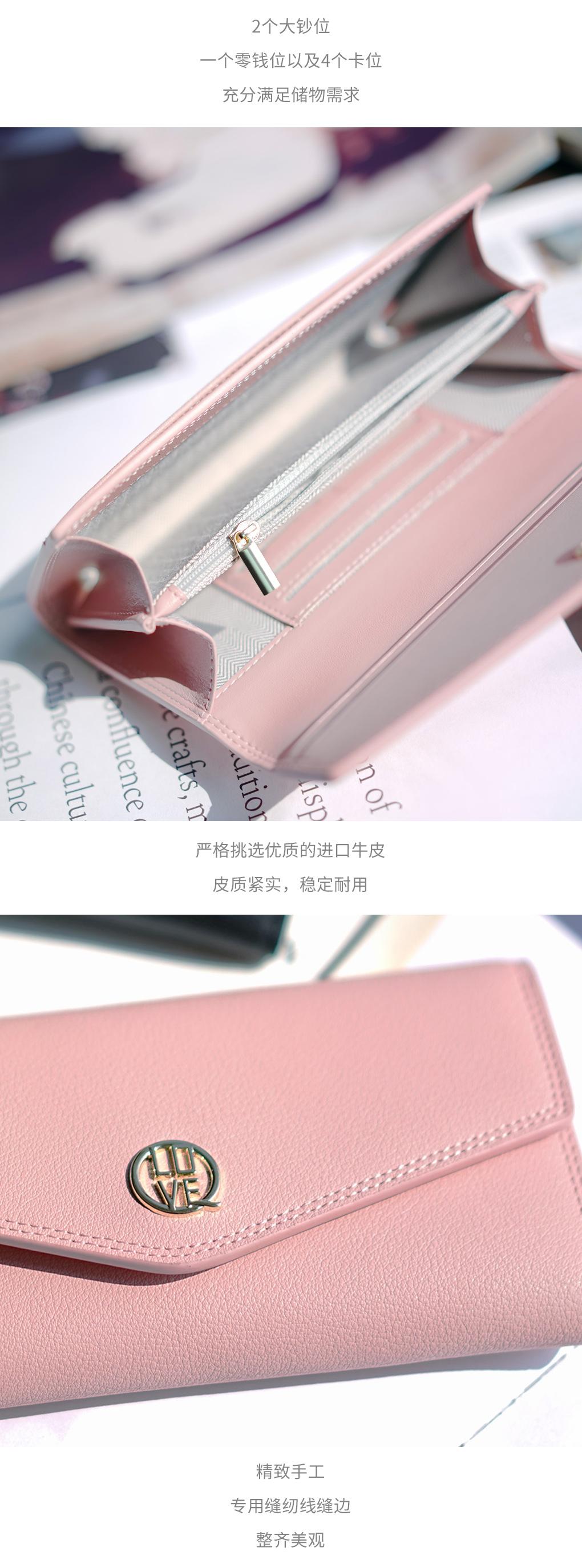 粉色 2.jpg