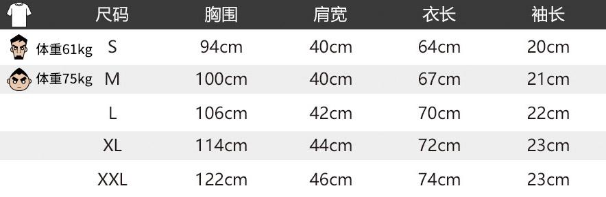 尺码1.jpg