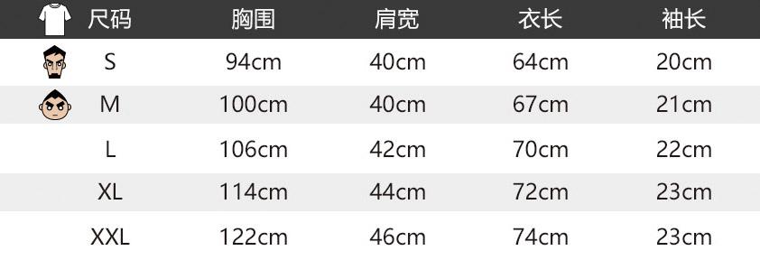 尺码1 - (1).jpg