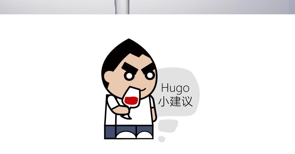 插画红葡萄酒-拷贝_05.jpg
