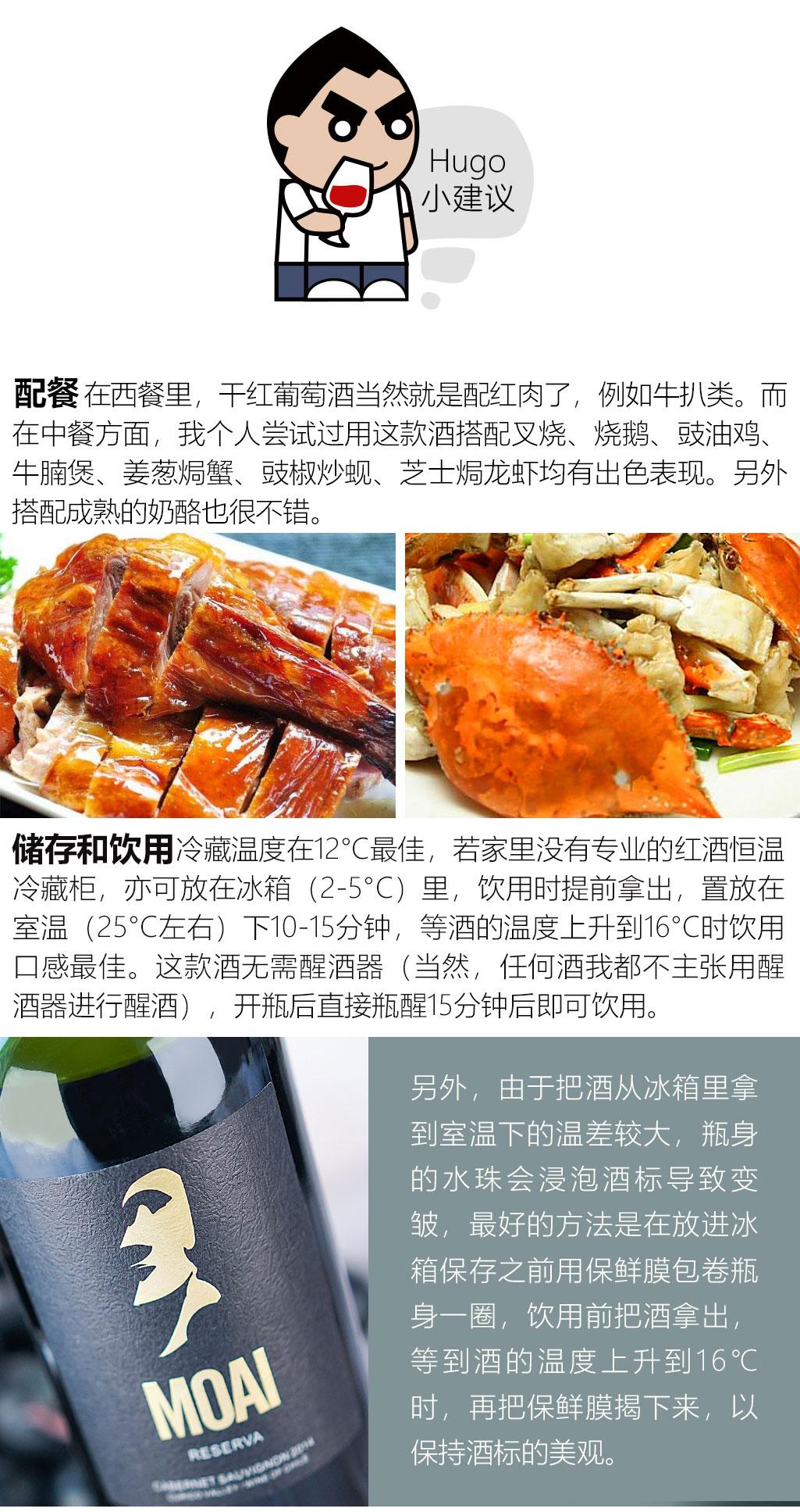 赤霞珠人头红酒内页-拷贝_03.jpg