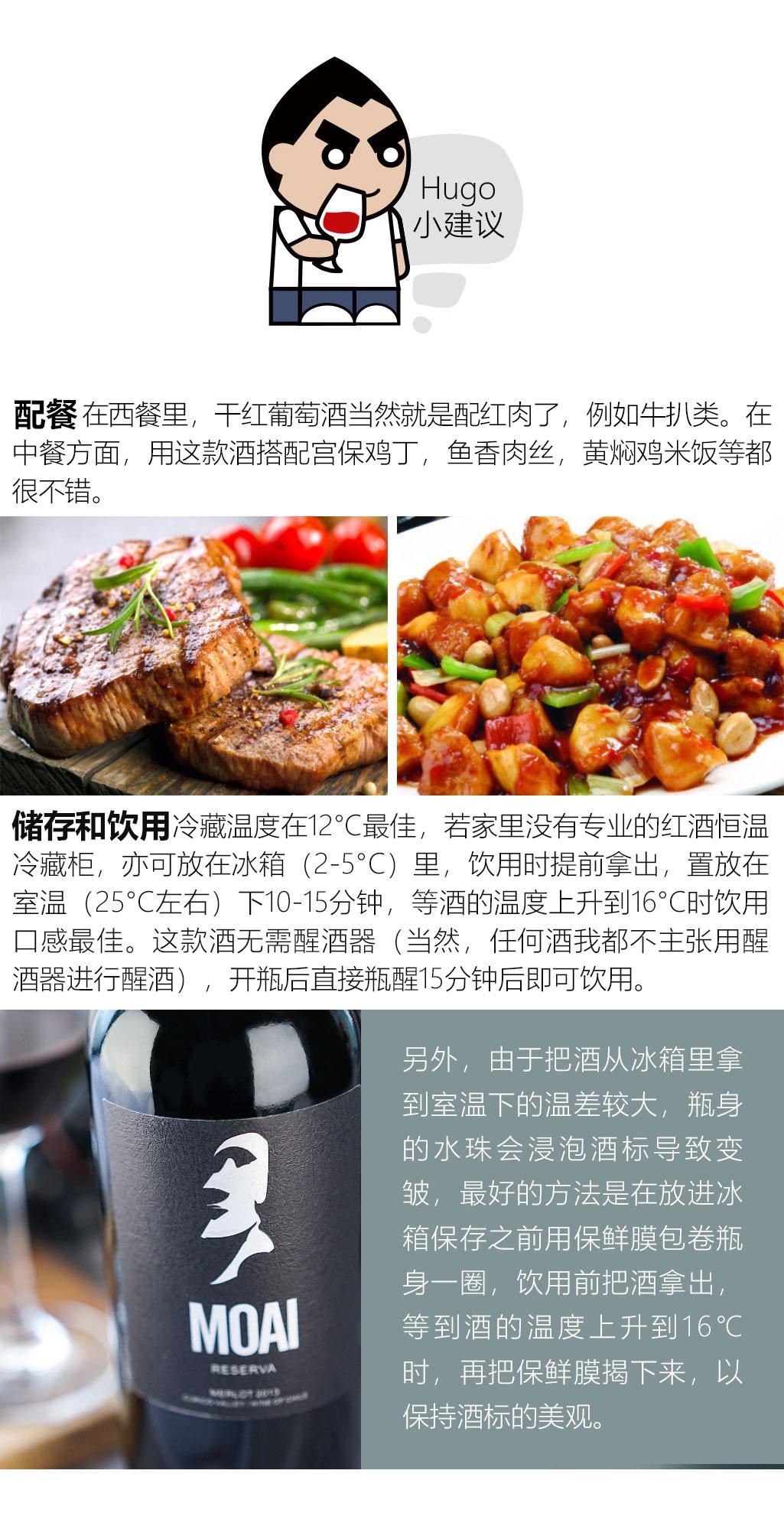 梅洛人头红酒内页-拷贝_03.jpg