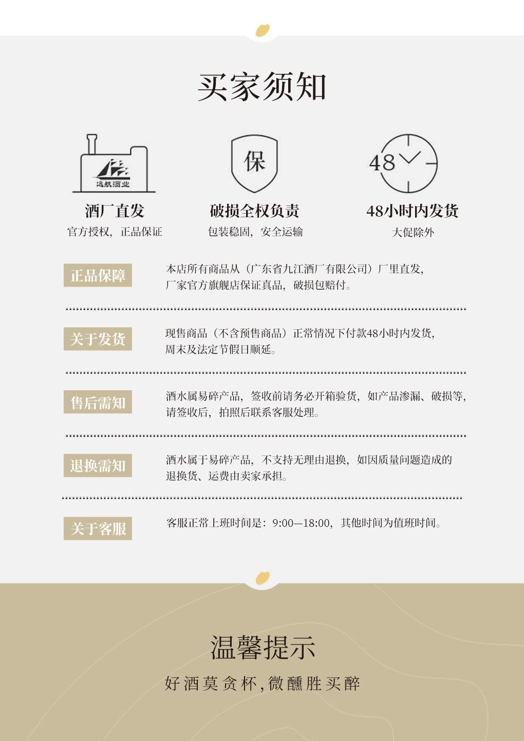 青梅-绿茶_04.jpg