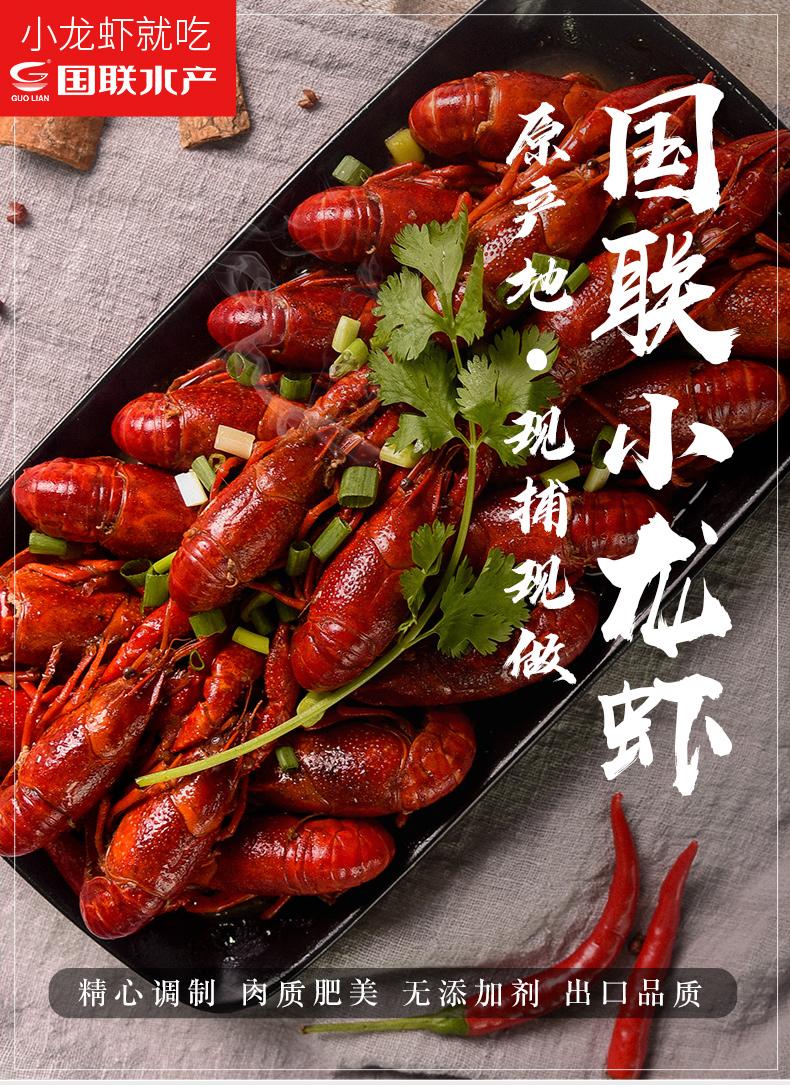 小龙虾_01.jpg