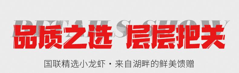 小龙虾_07.jpg