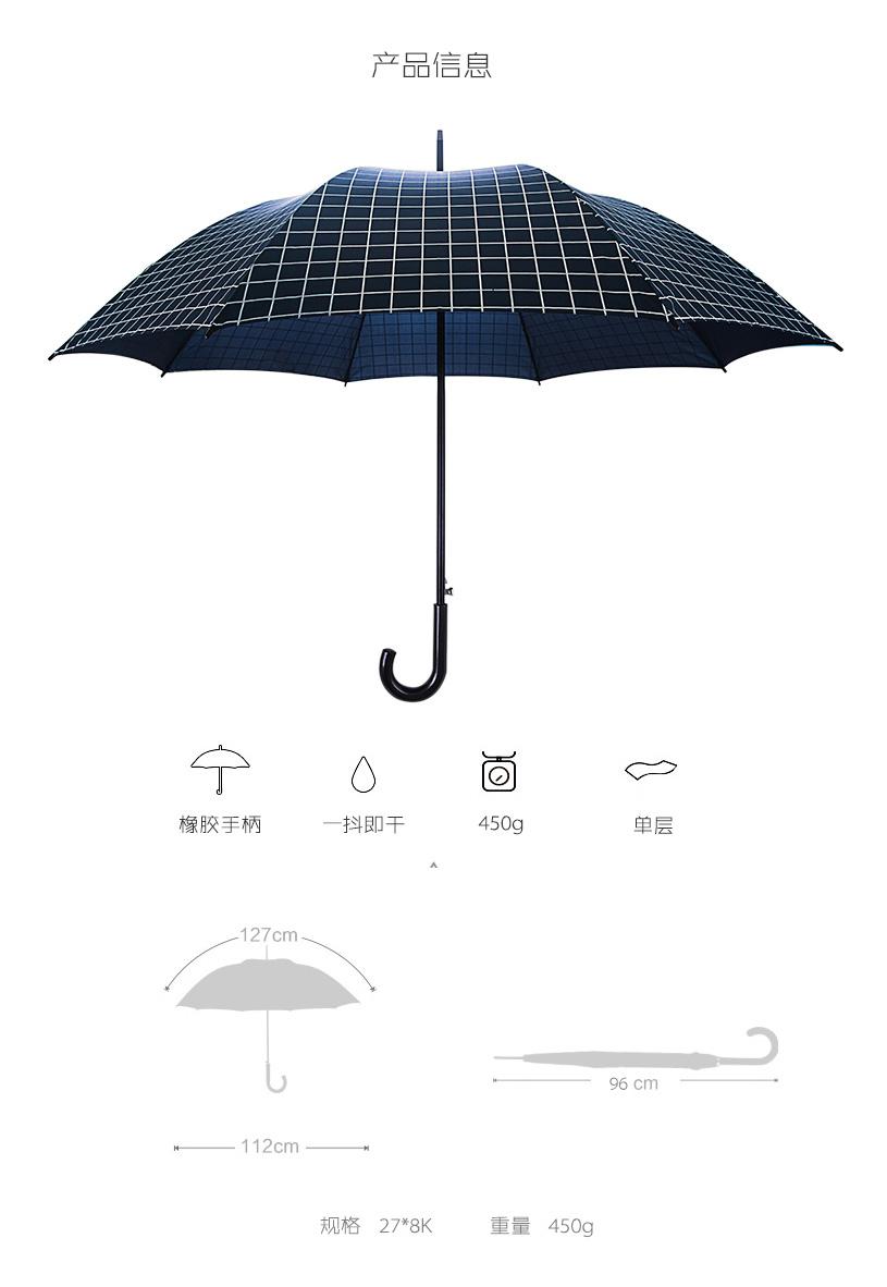 大雨伞内页_01.jpg